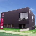 vivero empresas Galicia 150x150